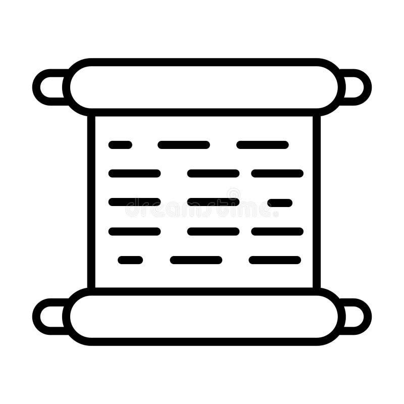 La vieille illustration de papier d'icône a isolé le symbole de signe de vecteur illustration libre de droits