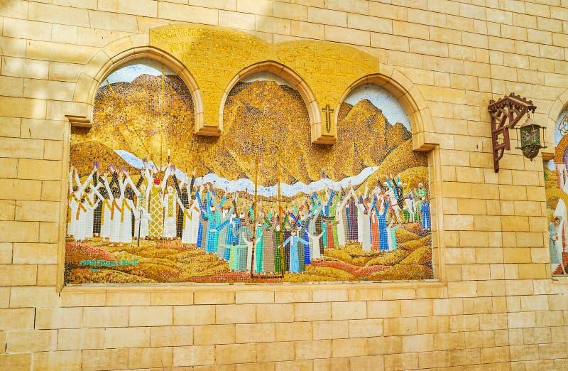 La vieille mosaïque dans la cour de l'église accrochante au Caire, photos libres de droits