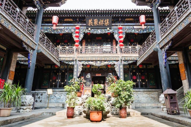 La ville antique de Ping Yao photo libre de droits