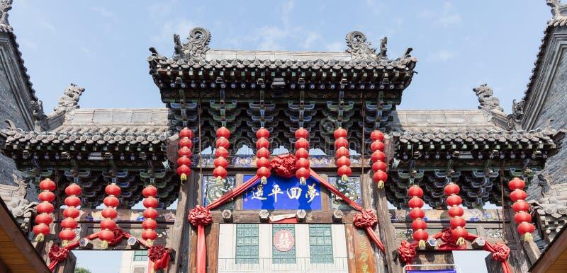 La ville antique de Ping Yao image stock
