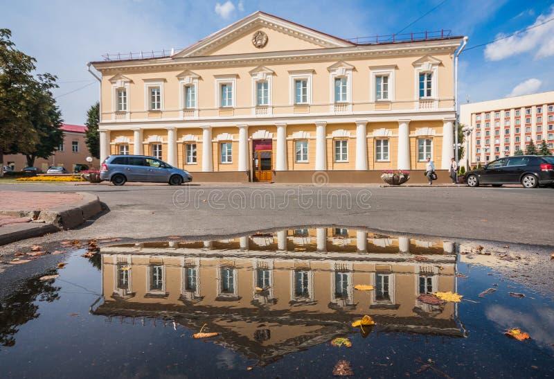 La ville de Gomel, Belarus images libres de droits