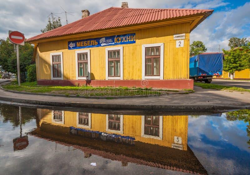 La ville de Gomel, Belarus images stock