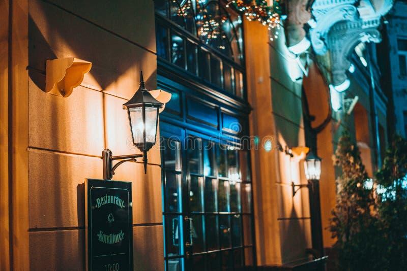 La ville de nuit photographie stock libre de droits