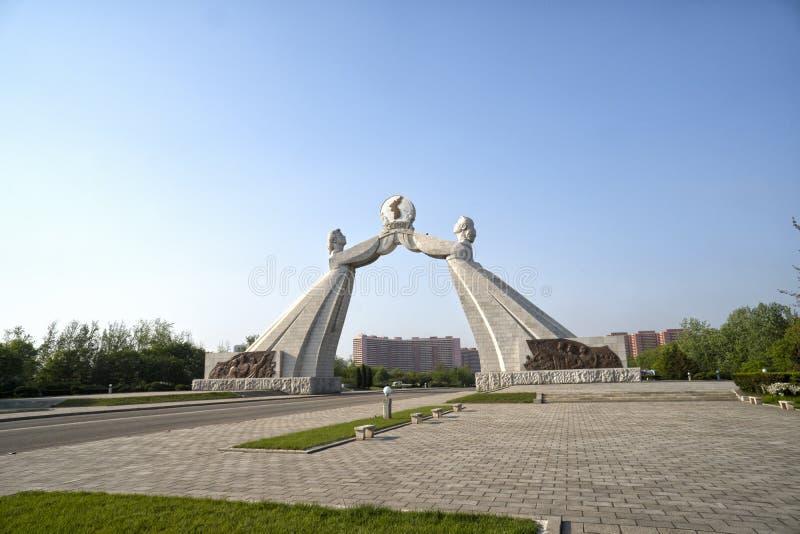 La voûte de la réunification coréenne Pyong Yang, DPRK - Corée du Nord image stock