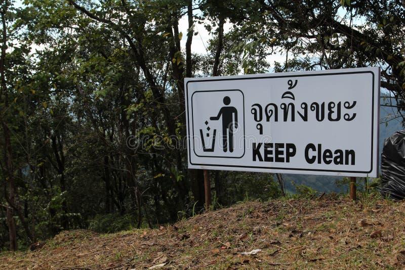 La voie dans la forêt tropicale images stock