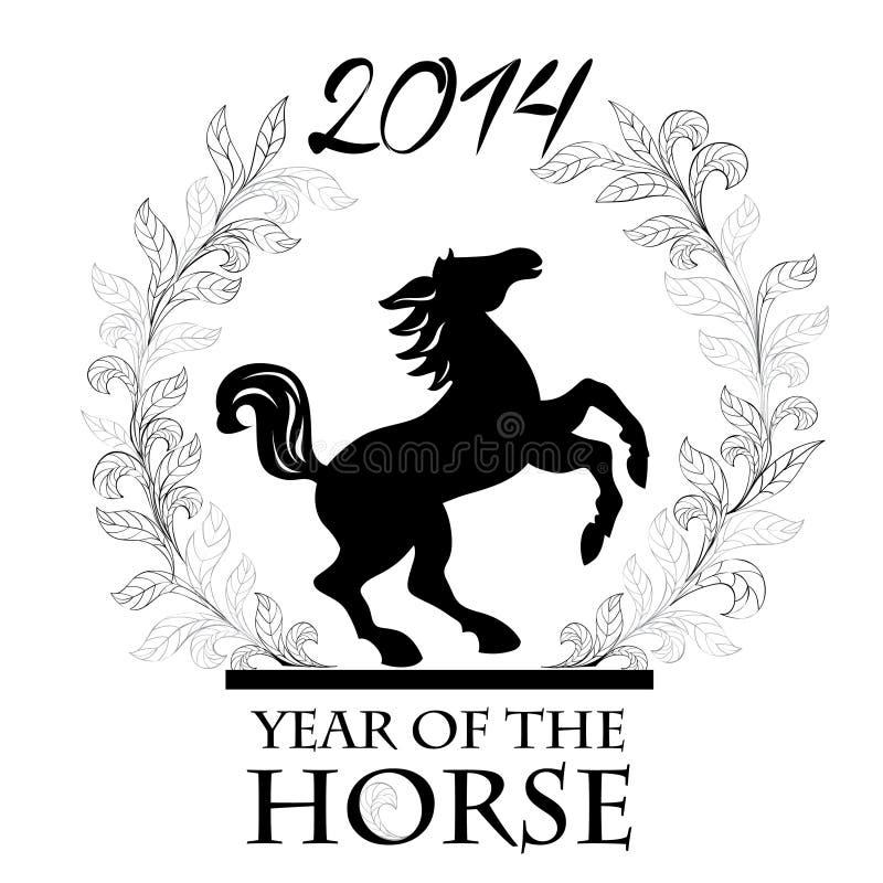 Label de cheval Symbole d'animal de vintage illustration de vecteur