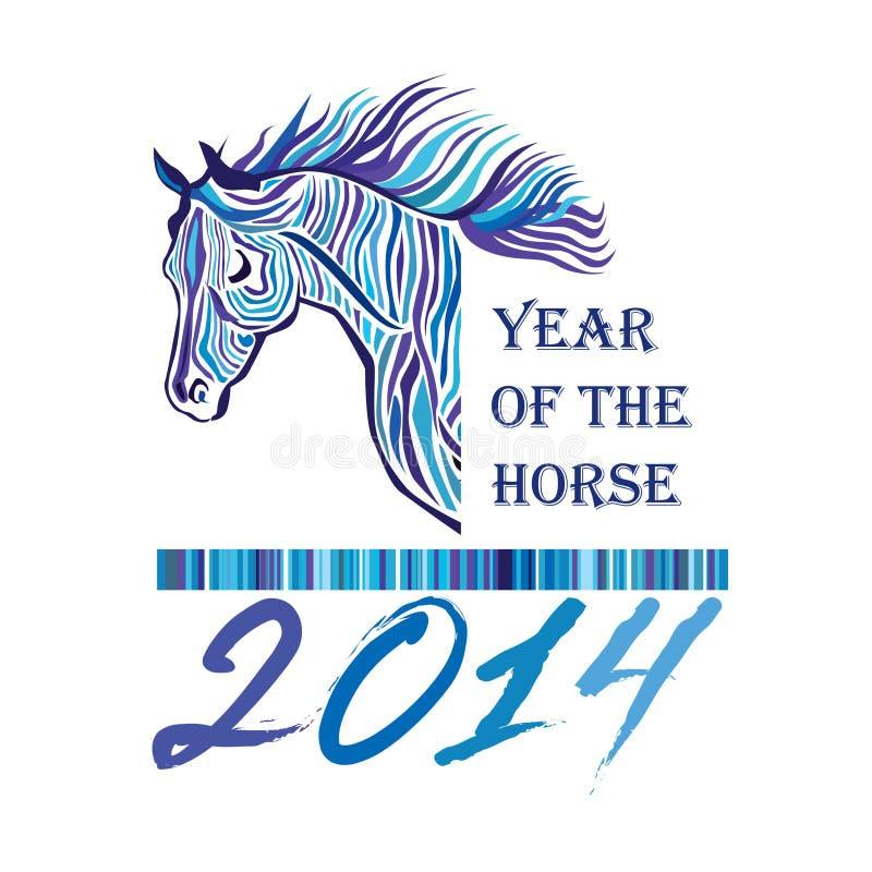 Label de cheval Symbole d'animal de vintage illustration stock