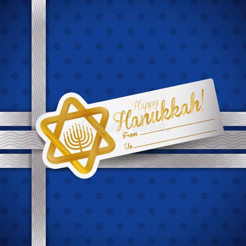 Label de l'étoile de David d'or sur le cadeau bleu, illustration de vecteur illustration stock