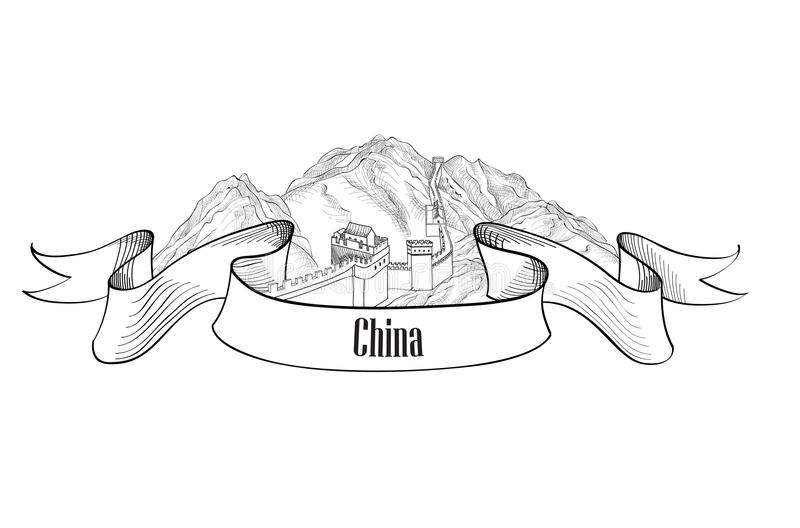 Label de la Chine La Grande Muraille du symbole de la Chine illustration stock