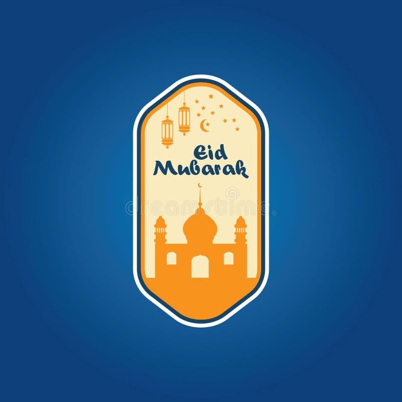 Label de mosquée d'Eid Mubarak photographie stock