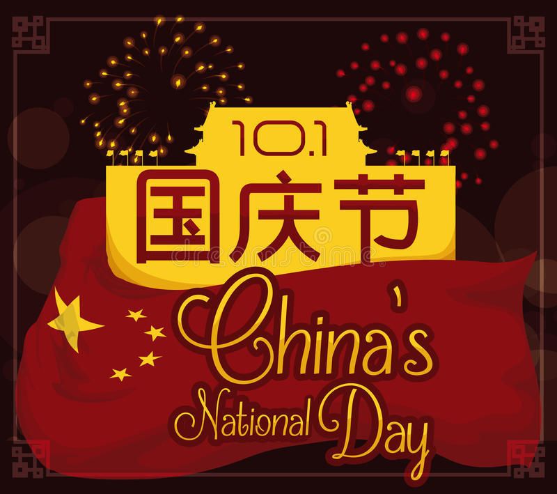 Label with Flag and Fireworks to Celebrate China's National Day, Vector Illustration. Poster with fireworks display and silhouette of Tiananmen Square decorated royalty free illustration
