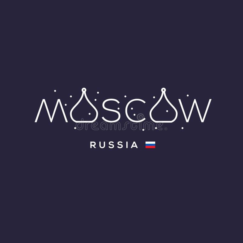 Labels de villes du monde - Moscou. illustration stock