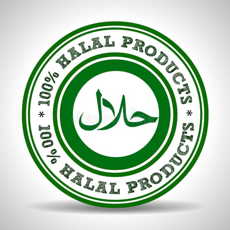100% labels halal de vert de produit, joint halal certifié de nourriture illustration libre de droits