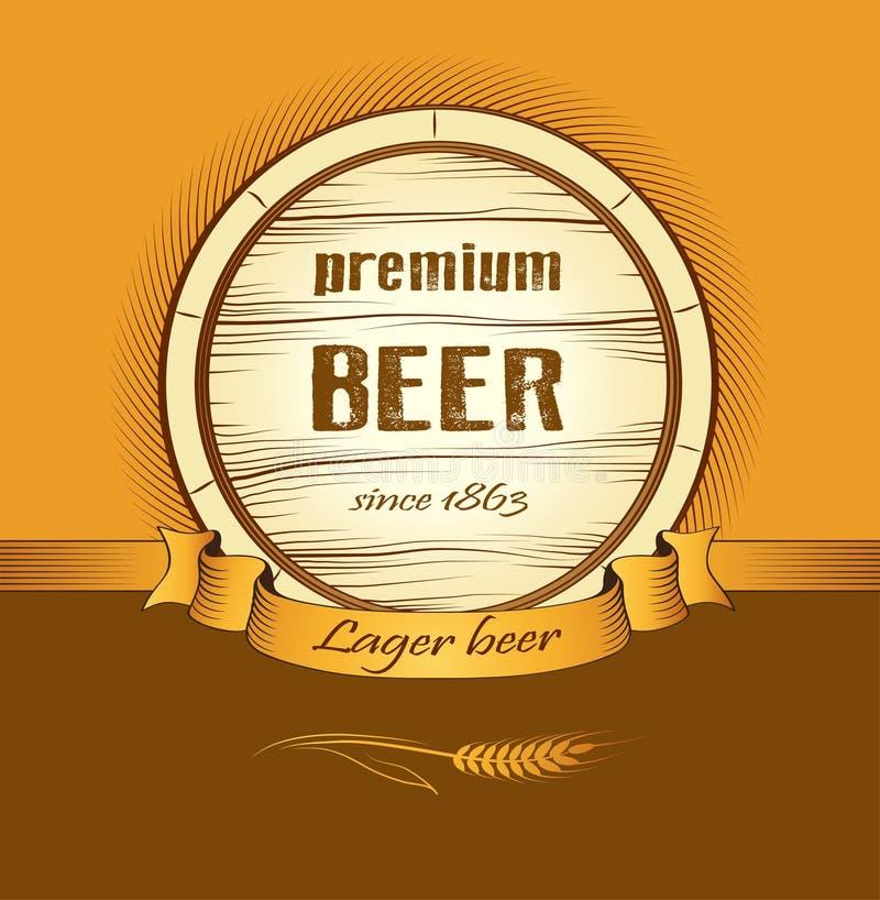 lable的啤酒小桶,包裹 向量例证