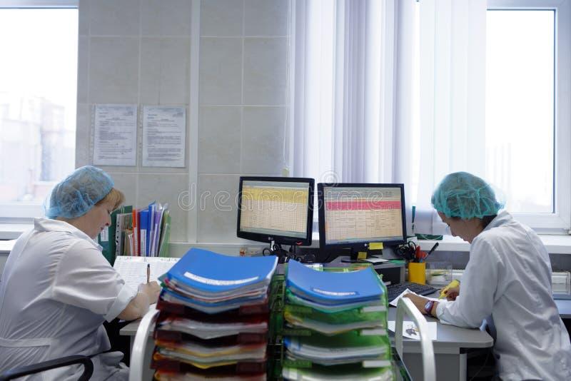 Labor der Qualitätskontrolle des Chemikalie-biologischen Unternehmens Vita stockfoto