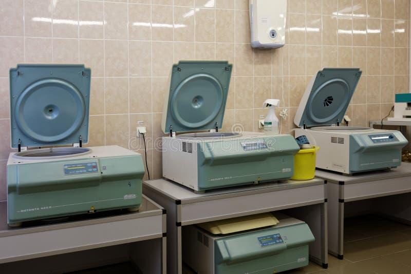 Laborancki wyposażenie bank krwi zdjęcia royalty free