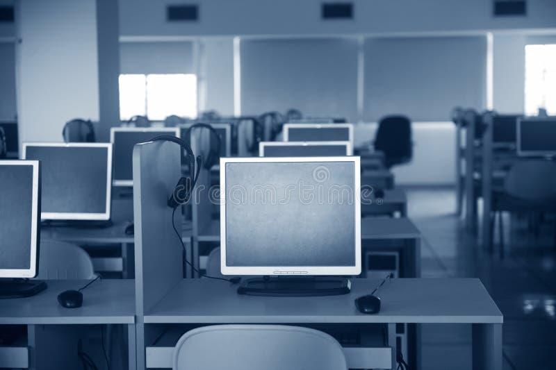 Laboratoire d'ordinateur photo libre de droits