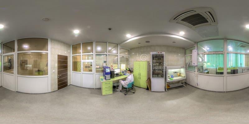 Laboratoire médical optimal Sotchi, secteur d'Adler photos stock