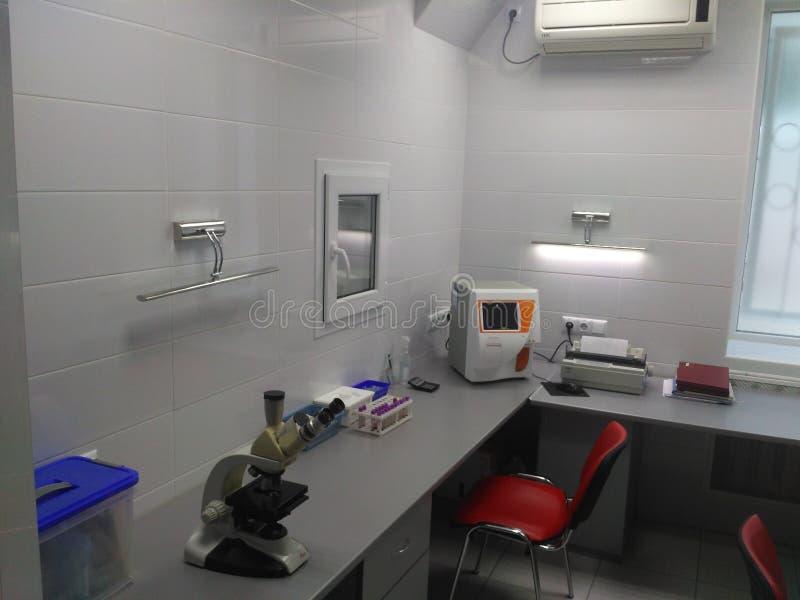 laboratorium royaltyfri foto