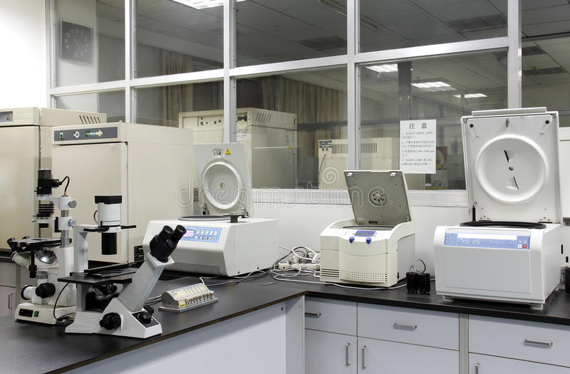 Laboratorium stock foto