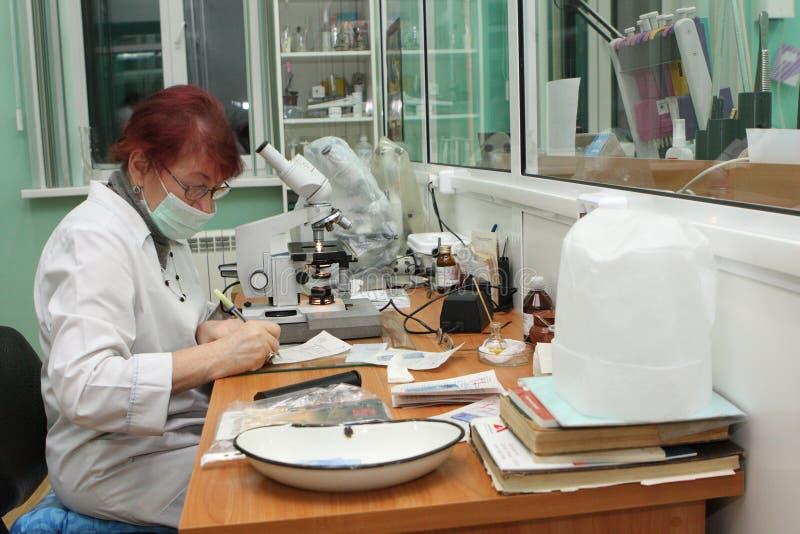 Laboratory skin STI Clinic royalty free stock photography