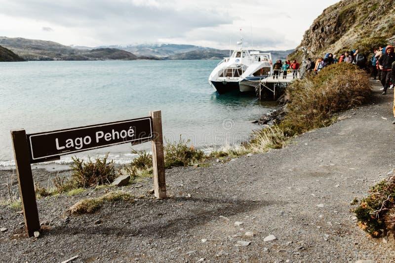 Lac Pehoe en Torres Del Paine Patagonia photographie stock libre de droits