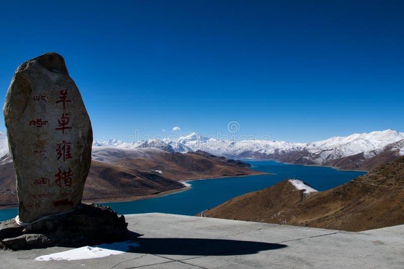 Lac Yamdork photos libres de droits