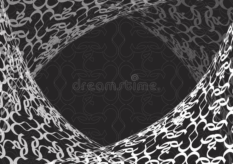 Lacet blanc de Web sur le noir illustration stock