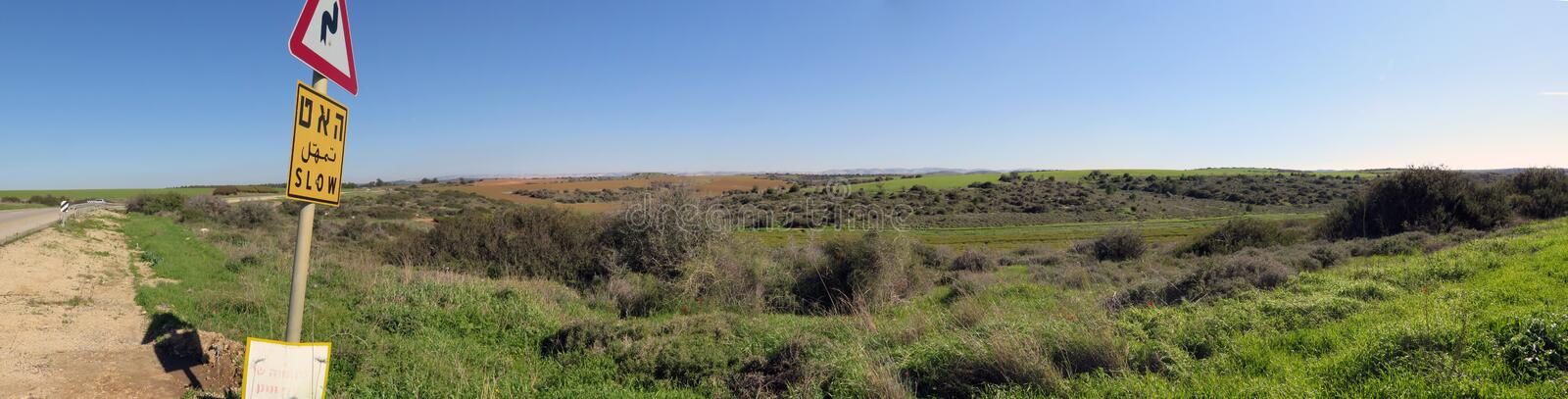 Lachish landscape. Panorama of the Lachish landscape on the way from Qiryat Gat to Beit Guvrin. Israel stock photos