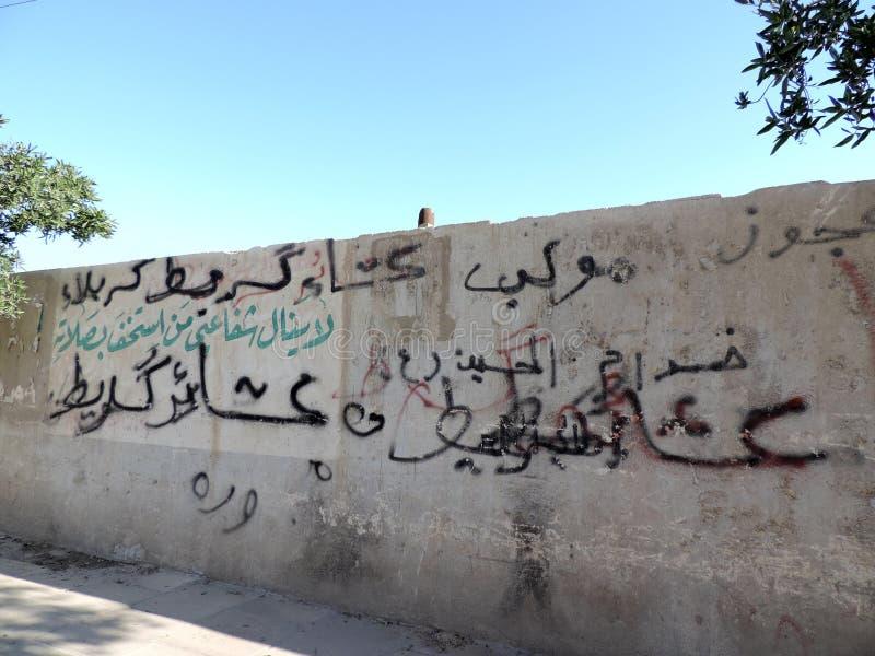 Lado del país en Kerbala, Iraq foto de archivo