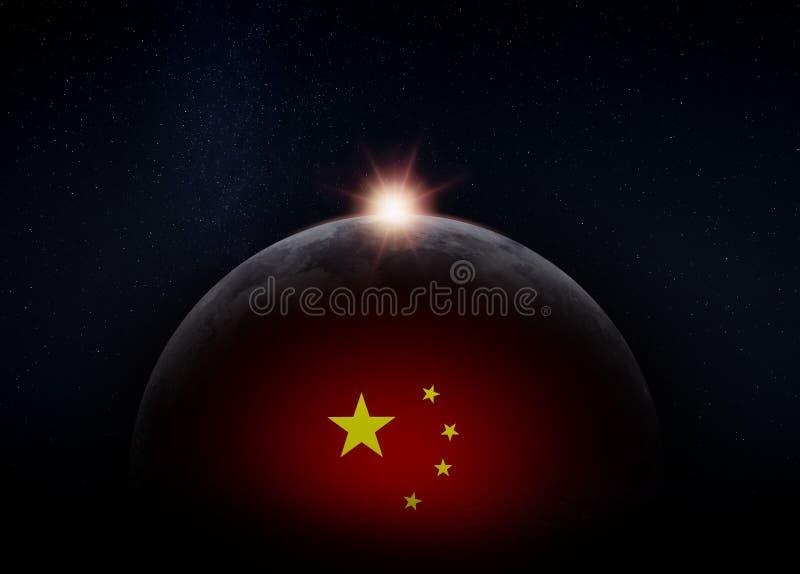 Lado escondido escuro da lua chinesa, com o Sun ilustração do vetor