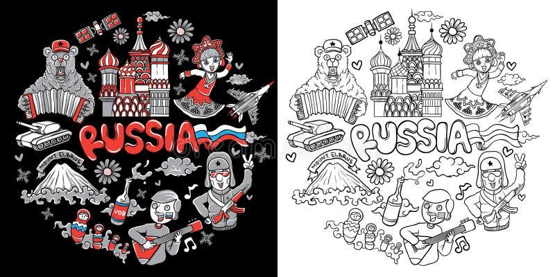 Lagerföra illustrationen av den Ryssland symbolsrengöringsduken ställer in isolerat vektor illustrationer