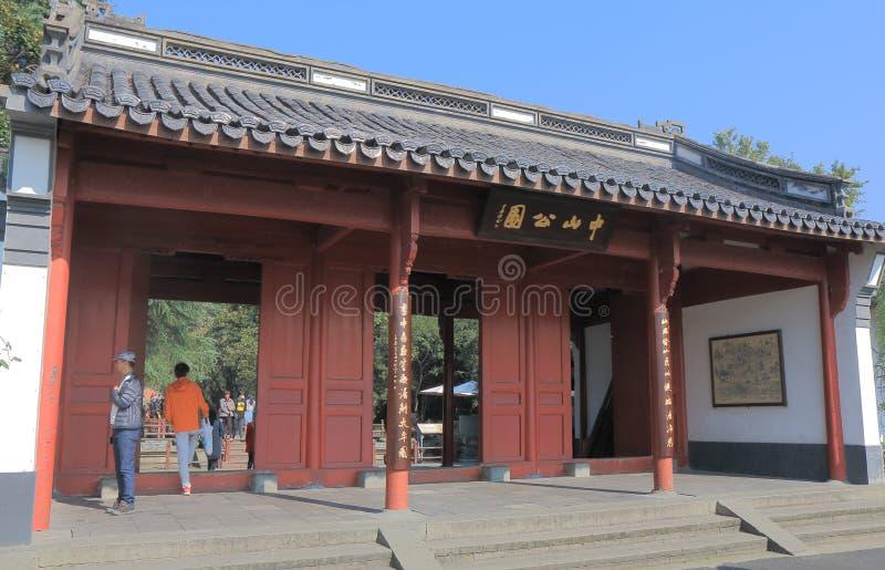 Lago del oeste Hangzhou China park de Zhongshan imágenes de archivo libres de regalías