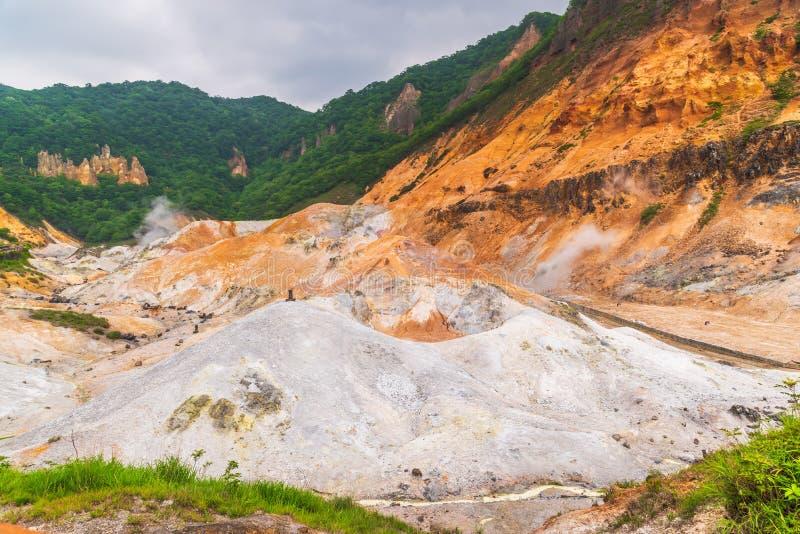Lagoa do inferno da lagoa de Jigokunuma em Aomori, Japão fotografia de stock royalty free