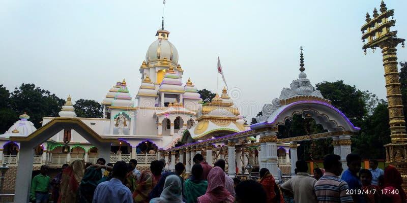 Lahiribaba ashram zdjęcia royalty free