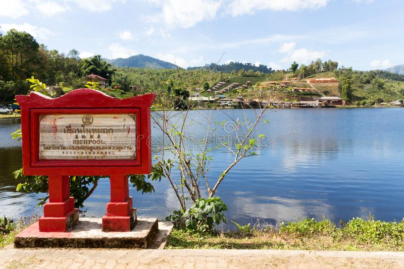 Lake in the Kuomintang Chinese village of Mae Aw or Baan Rak Thai, Mae Hong Son, Thahiland.  stock photography