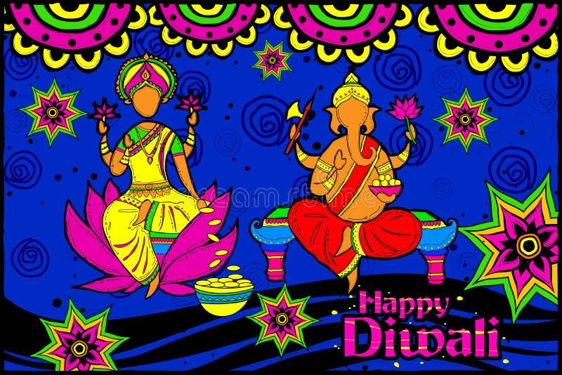 Lakshmi и Ganesha для счастливого Diwali иллюстрация вектора