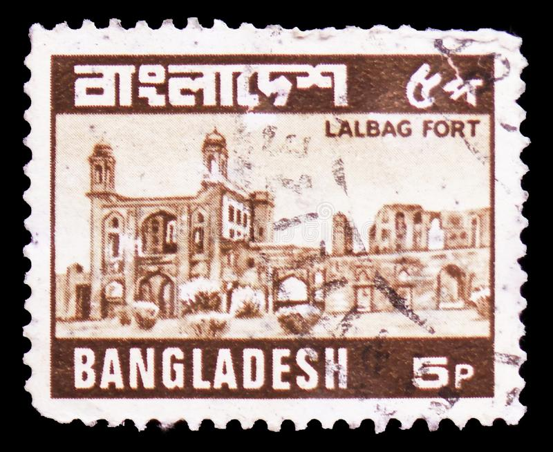 Lalbag Fort, Views of Bangladesh serie, circa 1979. MOSCOW, RUSSIA - FEBRUARY 21, 2019: A stamp printed in Bangladesh shows Lalbag Fort, Views of Bangladesh stock images