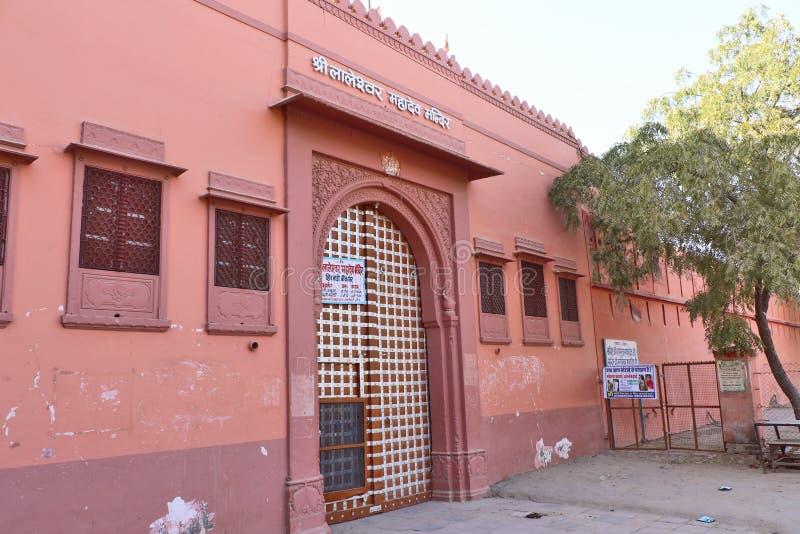 Laleshwar Mahadev świątynia w Bikaner obrazy stock