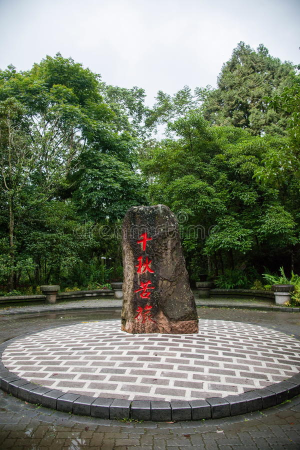Lalu Sun Moon Lake in Nantou County Island Syuanguang Temple Sculpture royalty free stock photos