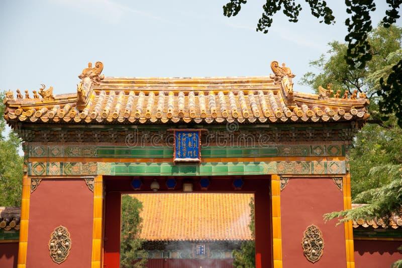 Lama Temple fotos de stock
