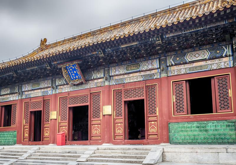 Lama Temple architecture and ornaments, Beijing, China royalty free stock photography