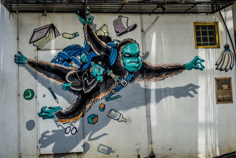 Laman Seni 7, Shah Alam, Malaisie photo libre de droits
