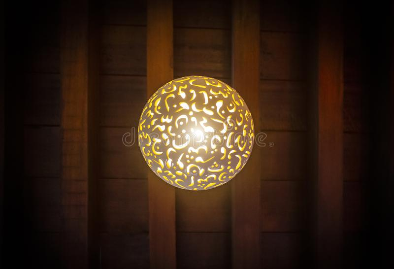 Lamp in de Arabische stijl royalty-vrije stock foto