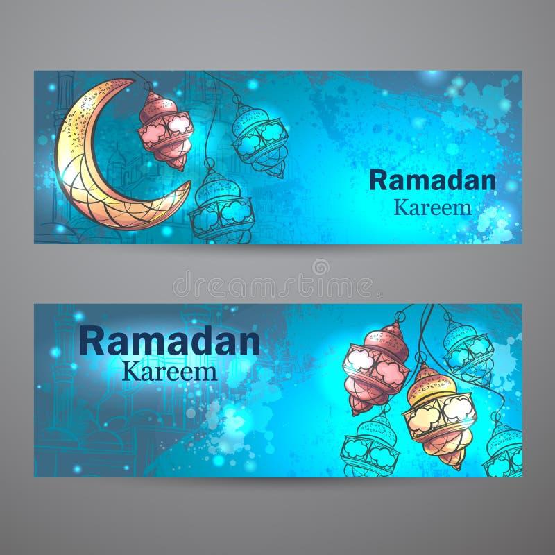 Lampade di Ramadan Kareem ed insegne crescenti di orizzontale della luna royalty illustrazione gratis