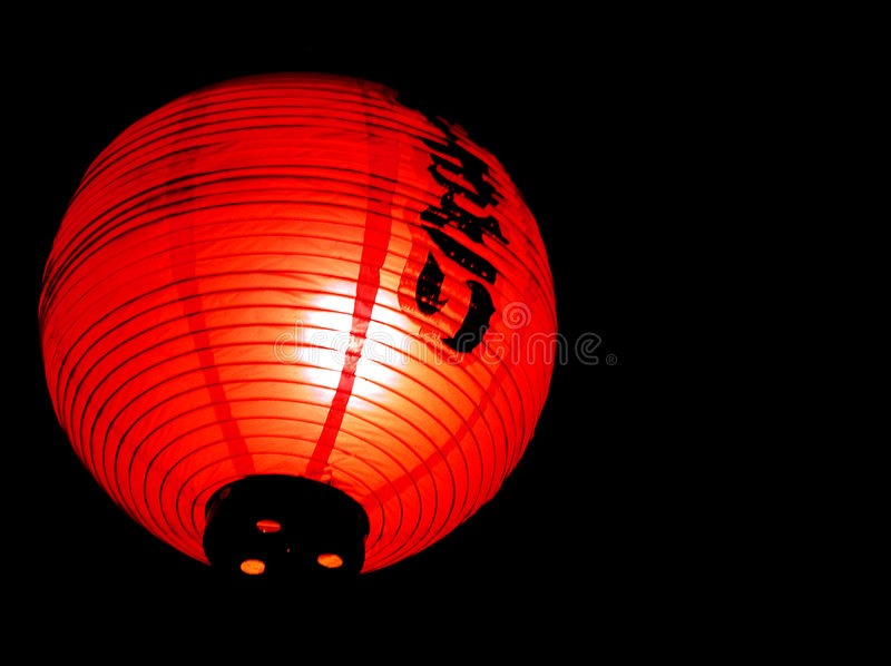 Lampe chinoise images stock
