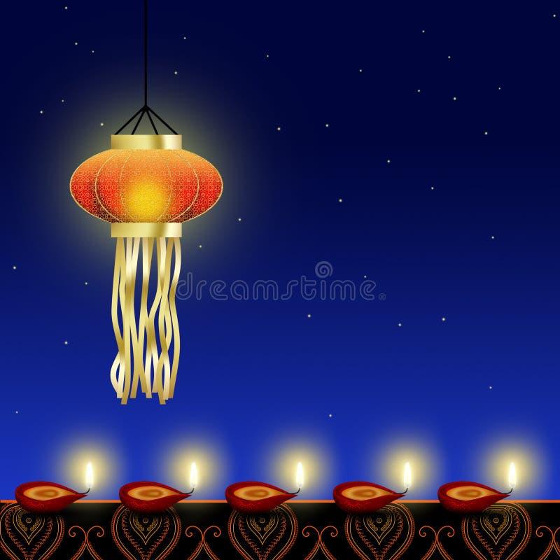 Lampe lumineuse de Diwali illustration libre de droits