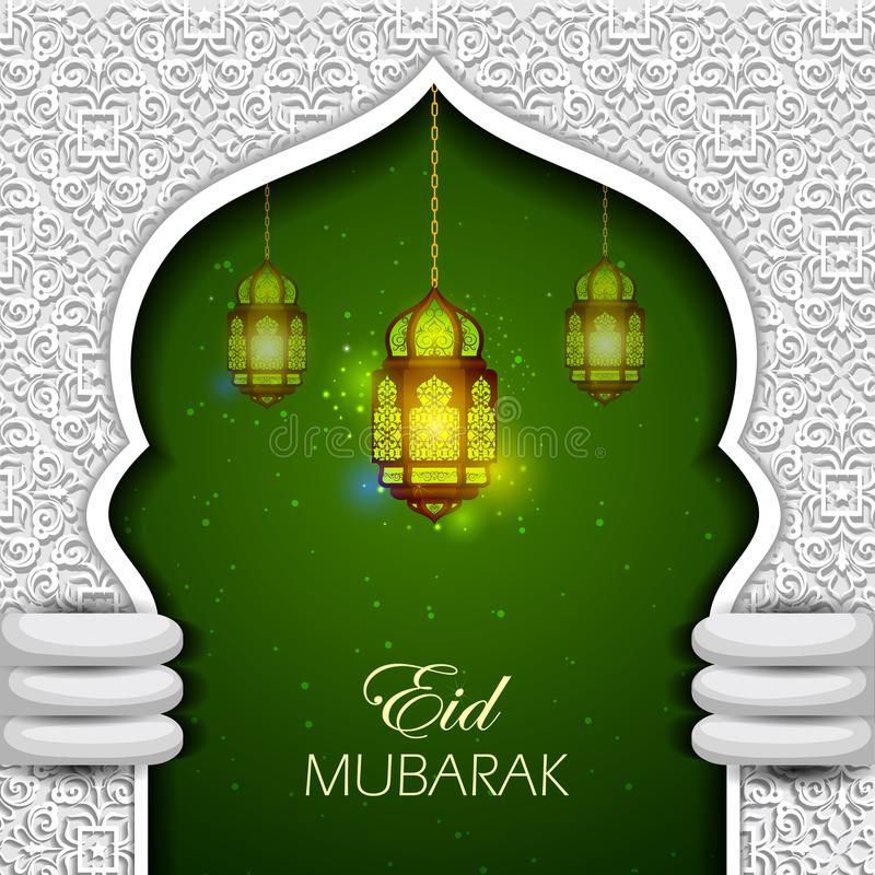 Lampe lumineuse pour Eid Mubarak Blessing pour le fond d'Eid illustration de vecteur