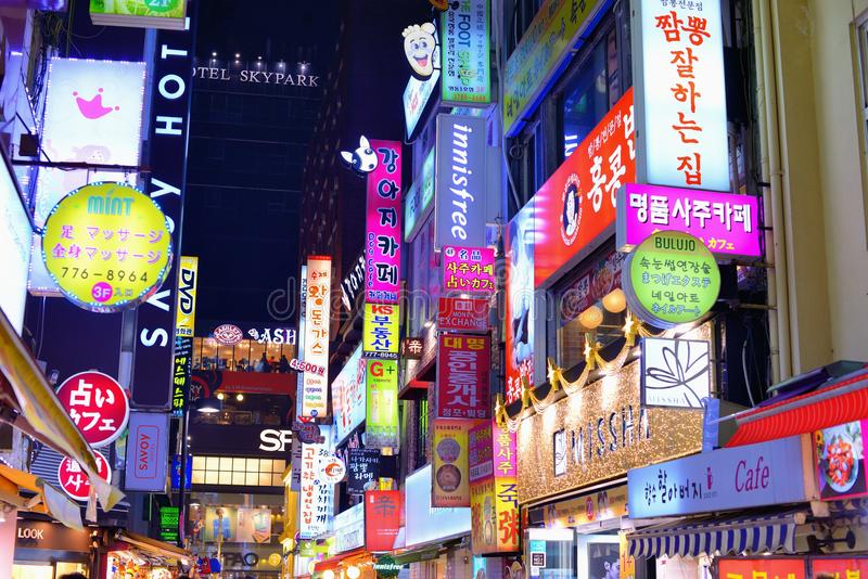 Lampes au néon de Séoul photos libres de droits