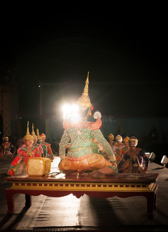 Lamphun,泰国- 3月19 : 泰国传统礼服。 演员每 图库摄影